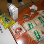 豆乳、さば缶(水煮)、ポテチ(柚子胡椒味)、トッポギ